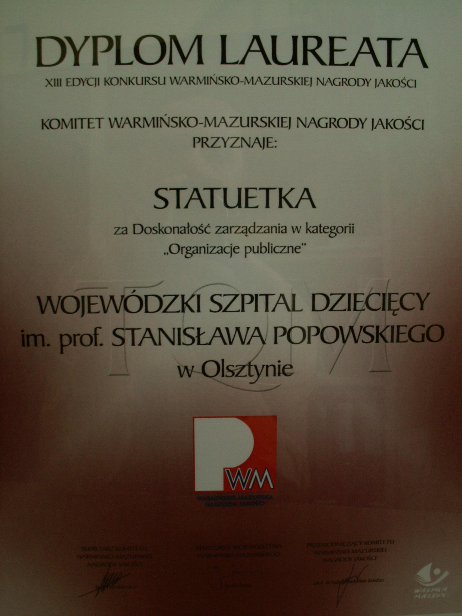 Warmińsko-Mazurska Nagroda Jakości (2013 r.)